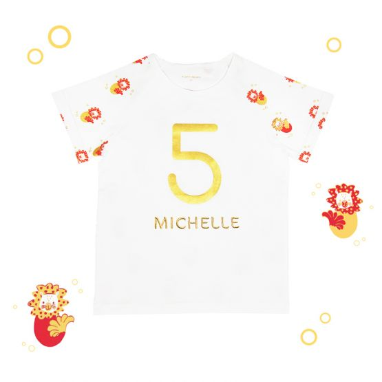 Personalisable Number 5 Tee (2020 Edition)