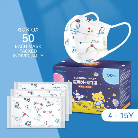 Kids Surgical 3-Ply Face Mask (4-15Y) - Bear