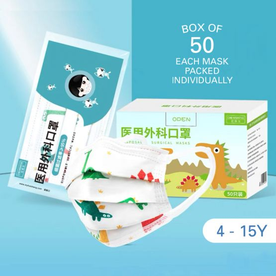 Kids Surgical 3-Ply Face Mask (4-15Y) - Dinosaur