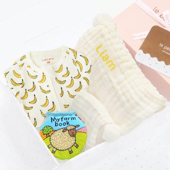 *Bestseller* Baby Gift Set - Fruity Summer