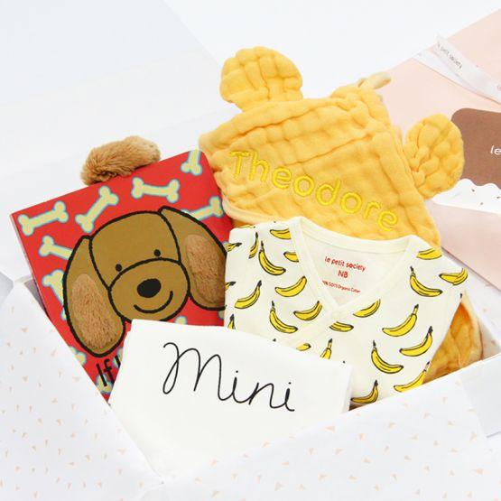 *Bestseller* Baby Gift Set - Bear Necessity