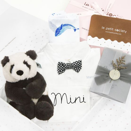 *Bestseller* Baby Boy Gift Set - Lil Panda