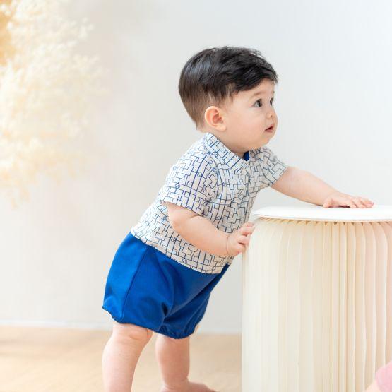 Chinese Motif Series - Baby Boy Shirt Romper in Blue