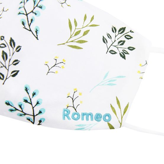 Personalisable Reusable Kids & Adult Mask in Leaf Print