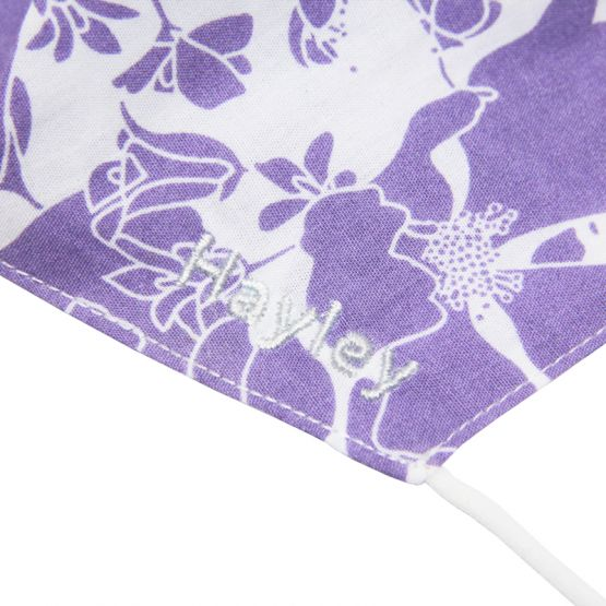 *Special* Set of 3 Personalisable Reusable Kids & Adult Masks in Purple, Yellow & Blue Bloom Print