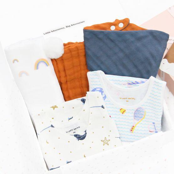 *Bestseller* Baby Gift Set - Cerulean Fun